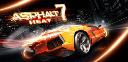 Asphalt 7 Heat (2012/Android/Русский)