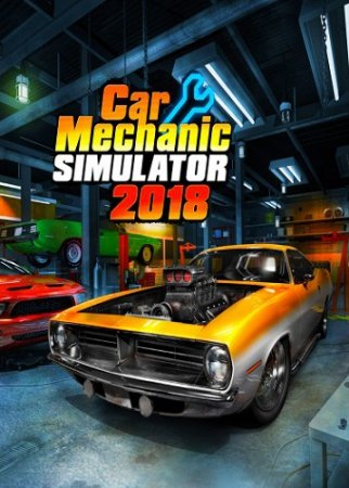 Car Mechanic Simulator 2018 [v 1.5.25.4 + DLCs] (2017) PC | RePack от xatab