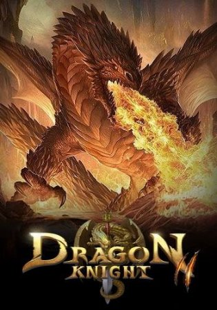Dragon Knight 2 (2017/PC/Русский)