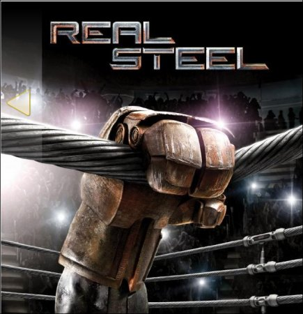 Real Steel HD v.1.0.18 (2011/Android/Eng)