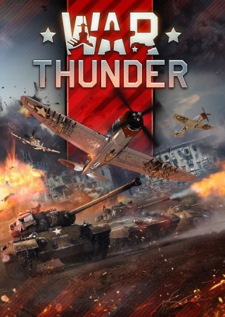 War Thunder (2012/PC/Русский)