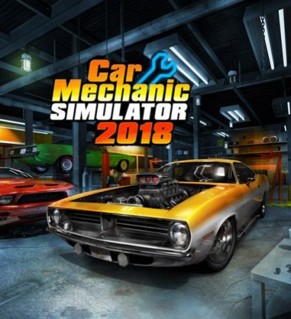 Car Mechanic Simulator 2018 [v1.6.0 + DLCs] (2017/PC/Русский), RePack от xatab