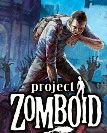 Project Zomboid [v.40.43] (2018/PC/Русский), Лицензия