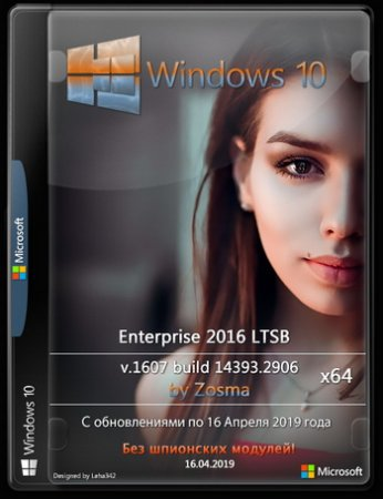 Windows 10 Enterprise LTSB x64 by Zosma (2016/PC/Русский)