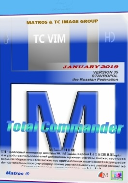 Total Commander [9.22a VIM 37] (2019/PC/Русский), Portable by Matros