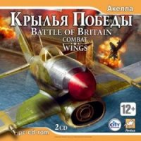 Combat Wings: Battle of Britain (2007) PC