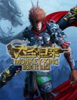 Monkey King: Hero Is Back - Deluxe Edition (2019) (RePack от FitGirl) PC