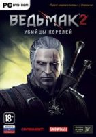 The Witcher 2 Assassins Of Kings - Enhanced Edition (2012) (RePack от xatab) PC