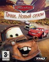 Cars: Mater-National (2008/RePack) PC